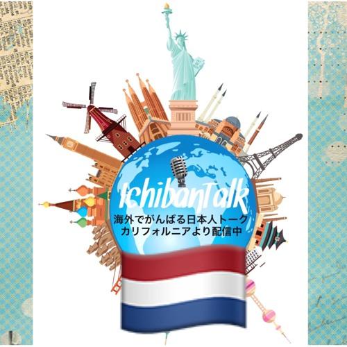 #69 オランダ人 筑波大生 番組の男子最年少20歳 マーティンさん 独学で日本語をマスター読み書きも完璧! 日本の大学って入学は大変だけど、けっこう暇すぎません?各国の飲酒年齢