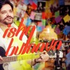 Ishq Bulaava (Cover) By Nauman Shafi
