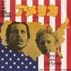 America (orig. by Simon & Garfunkel)