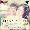 Var Dhagala Lagli Kal (Remix) - DJ Dash & DJ G7 Remix (Promo) .mp3