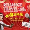 Reliance Travel Talk Shows 2016 - Radio Broadcast