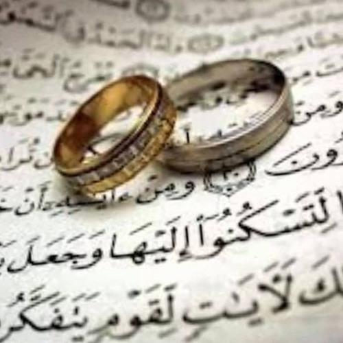 خطبة جمعة بتاريخ 21 10 2016 عن موضوع عقد الزواج وحقوق المرأة By Ibrahim S Bin Muhammad