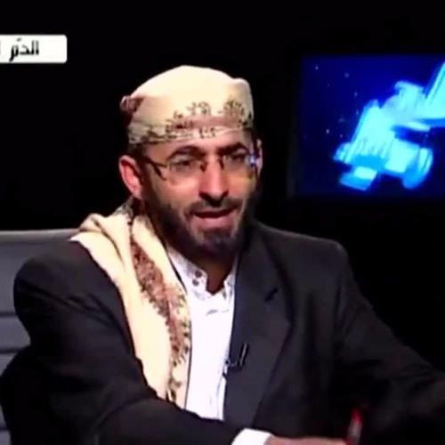 01.حلقة مثيرة - موقف الشيعة من الصوفية - الشيخ - خالد الوصابي