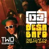 Marcelo D2 - Desabafo RMX (TwoElements)