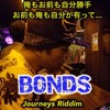"C-SAR【Journeys Riddim 】""BONDS"""