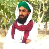 Syed Bilal Raza Attari naat Aaqa Mere Di Sonrho Nishani