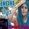 Sandal_Haryanvi_DJ_Song_2016_[Vijay_Varma_Anjali_Raghav_Raju_Punjabi ]DjSunil Nishadraj