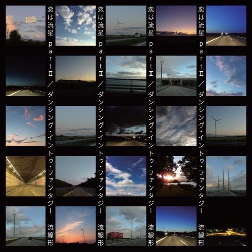 Ryusenkei  feat. Chihiro - Shooting Star Of Love Part Ⅱ (Edit)
