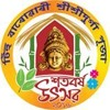 Tihu Durga Puja SATABARSIKI Theme Song