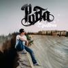 Escribo Poco (feat. Soma)