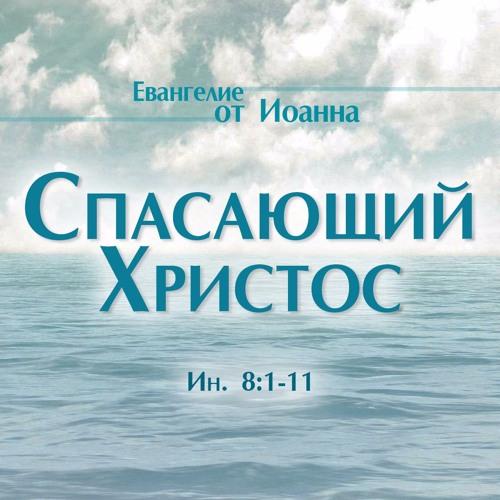 Аудиозапись богослужения - 23 октября 2016 г.