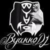 Byakko - Agua Fresca (Criollo House Acapella) Version Radio