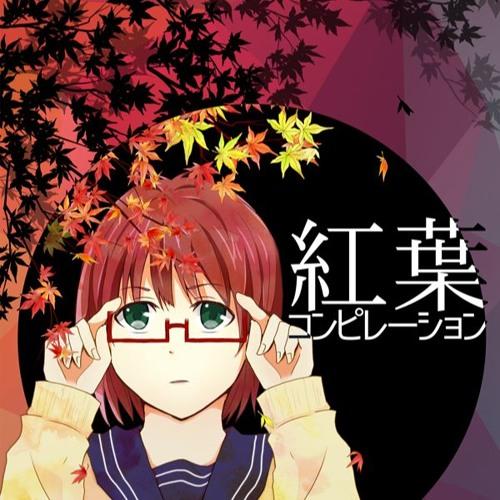 【XFD】紅葉コンピ