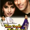 Hum Aapke Hain Koun song Cover