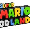 Title Screen (Demo) - Super Mario 3D Land