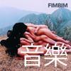 Chinese Experiment - fimbim