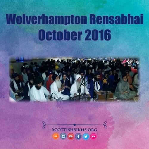 AKJ Wolverhampton Rensabhai 22.10.16