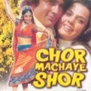 Download GHUNGUROO KI TARAH - HINDI FILM 1976 - CHOR MACHAYE SHOR