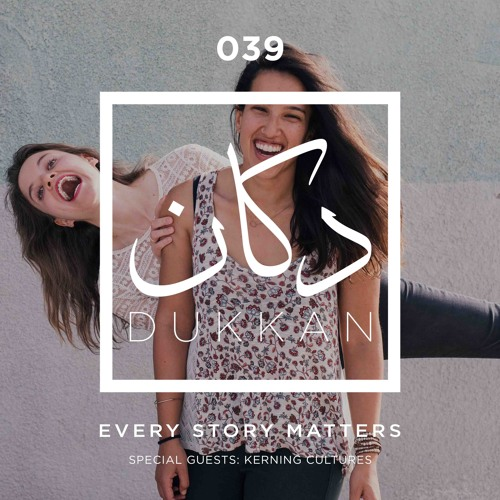 E039: Every Story Matters (Special Guests: Kerning Cultures)