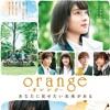 Otaku Talks Movie - Orange