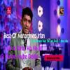 Tumne Mujhe Dekha by Mohammad Irfan - The Jam Room @ Sony Mix,Khustigiri,Birbhum