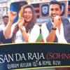 Desan Da Raja (Sohni Kuri) - By Qurram Hussain (Q) & Komal Rizvi #CornettoPopRock Season 1
