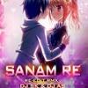 Sanam Re - DJ AS (BD) & DJ SK (MUMBAI)