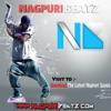 Yeh Sunita Pyar Debe Re || www.nagpuribeatz.com