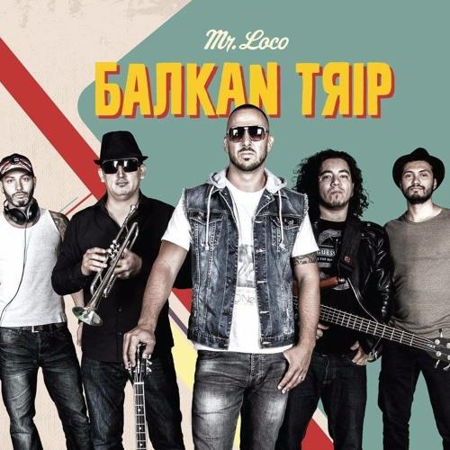 Balkan trip 2016