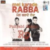 Mel Karade Rabba - www.Songs.PK