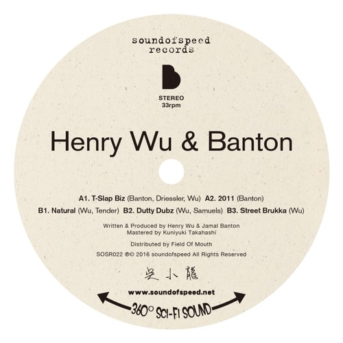 Henry Wu and  Banton ( preview )