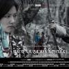 Boom Badha Chen mi Rinzin-PHULALA YAYA