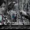 Boom Badha Chen mi Rinzin-THENYONGDHO Jigme Nidup