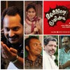 Malayalam Movie Maheshinte Prathikaaram Ft Fahadh Faasil [Sung By : Bijibal]