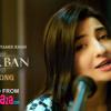 Meherban - Gul Panra Feat Yamee Khan