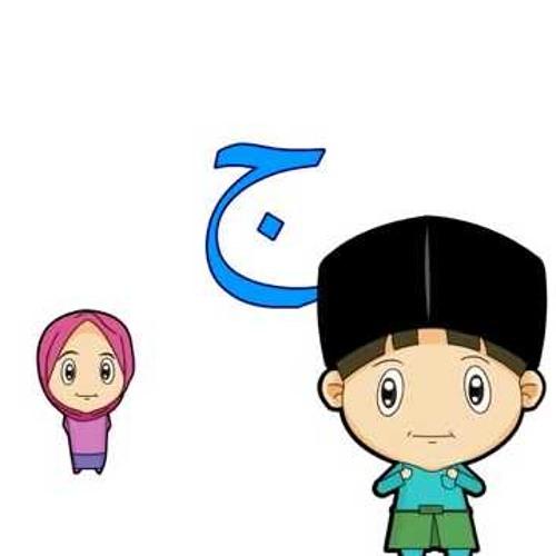 Lagu Anak Islam - Alif Ba Ta (Belajar Huruf Hijaiyah)