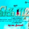 Hey Suzhali - Kodi - A Karaoke Cover -VijayNarain | Vivek| Dhanush | Santhosh Narayanan