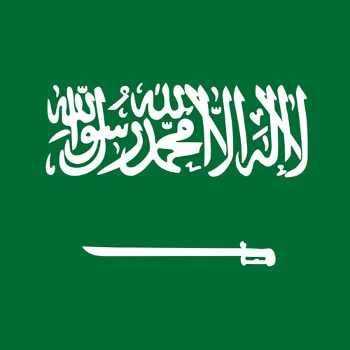 Saudi Arabia's Sectarian Strategy at Home and Abroad: Rallying the Bases