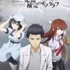 1 Hour SteinsGate Music Mix - Best Songs & Soundtracks