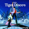 Tiger Disco's 80's Love With Me And Japanese Pop Mix Set