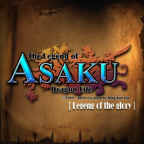 Asaku  - Main Theme
