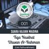 3 Nasihat Utusan Ar - Rahman