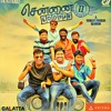 Deepavali Remix - Soppana Sundari Remix - Chennai 600028 II - DJ Eswaran