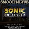 Hey Ya! (Vocal Mix) (Savannah Citadel Day) (Sonic Unleashed)