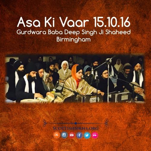 Asa Ki Vaar Gurdwara Baba Deep Singh Ji Shaheed Gurdwara Birmingham 15.10.16
