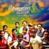 The Boys Are Back Chennai 600028 Ii Yuvan Shankar Raja Mp3