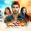 Khuda Aur Mohabbat OST Geo Tv - Ahmed Jahanzeb