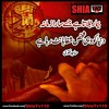 veer Hussain a.s irfan hyder