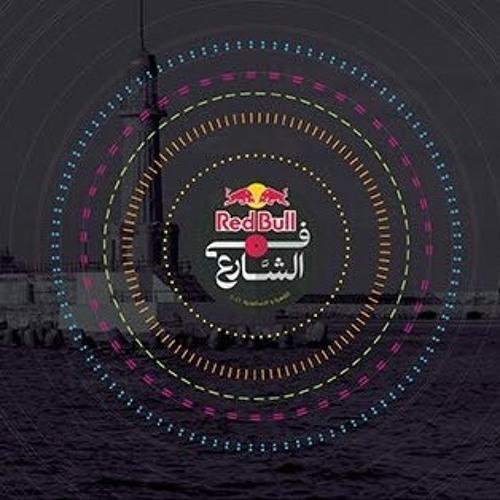 """الليل - وسط البلد """"لايف"""" ريدبل في الشارع - Wust El Balad - El leil """"Live"""" Redbull Fel Share3"""