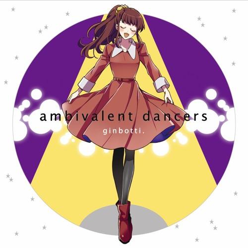 ambivalent dancers